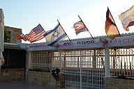 israel_2014_day1b_p103002157.jpg: 156k (2014-05-02 16:56)