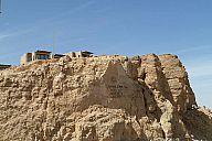 israel_2014_day3_p103015524.jpg: 170k (2014-05-04 13:00)