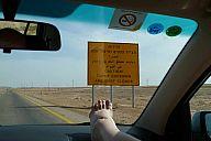 israel_2014_day3_p103018955.jpg: 98k (2014-05-04 14:06)