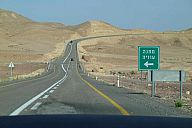 israel_2014_day3_p103020671.jpg: 99k (2014-05-04 14:56)