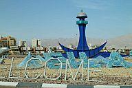 israel_2014_day3_p103021680.jpg: 158k (2014-05-04 15:10)