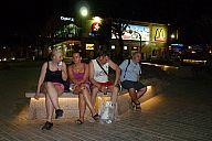 israel_2014_day3_p1030246105.jpg: 124k (2014-05-04 20:50)