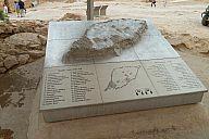 israel_2014_day4b_p103032735.jpg: 144k (2014-05-06 11:23)