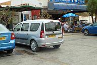 israel_2014_day4b_p103038588.jpg: 131k (2014-05-06 14:11)