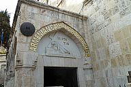 israel_2014_day5a_p103046854.jpg: 161k (2014-05-07 15:41)