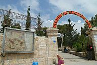 israel_2014_day5b_p103051609.jpg: 178k (2014-05-08 11:46)